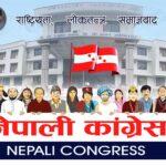 कांग्रेस अधिवेशन : ललितपुरमा देउवा पक्ष बलियो