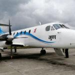गुण एयरलाइन्सले दशैँअघि नै काठमाडौं-सुर्खेत हवाई उडान गर्ने